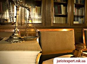 Квалифицировання юридическая помощь