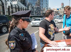 Полиция оформляет ДТП