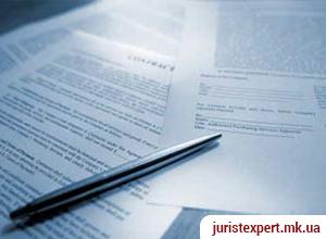 Составление и правовая экспертиза всех видов хозяйственных договоров