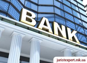 Проблемы с банками